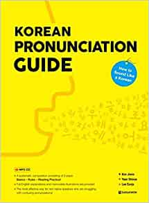 the sounds of korean a pronunciation guide