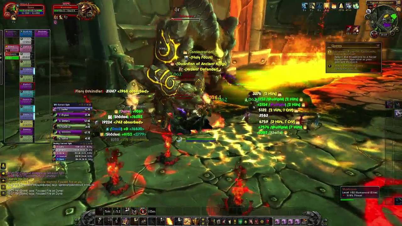 world of warcraft gearing guide