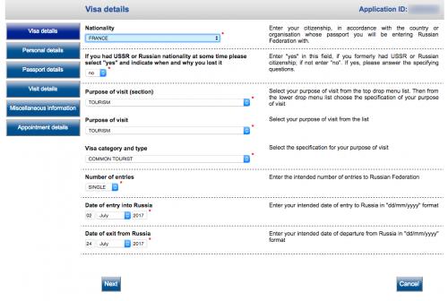 russian visa application form guide