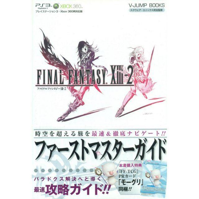 ffx hd strategy guide pdf download