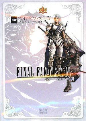 final fantasy 3 ds guide