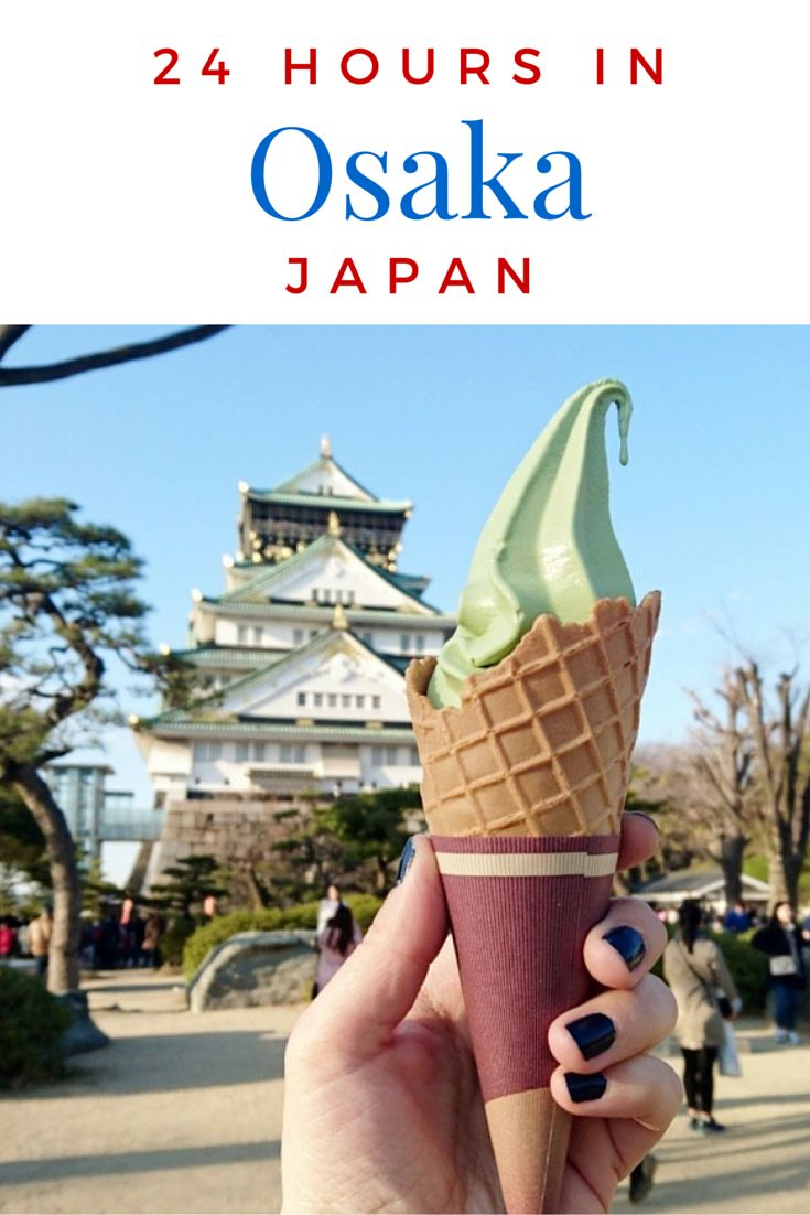 japan travel guide with me